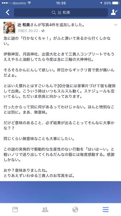 f:id:kazumi1000:20170517161039p:plain