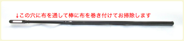 f:id:kazumi38:20160708120932j:plain