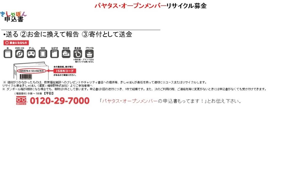 f:id:kazumi_nogi:20180218013737j:plain