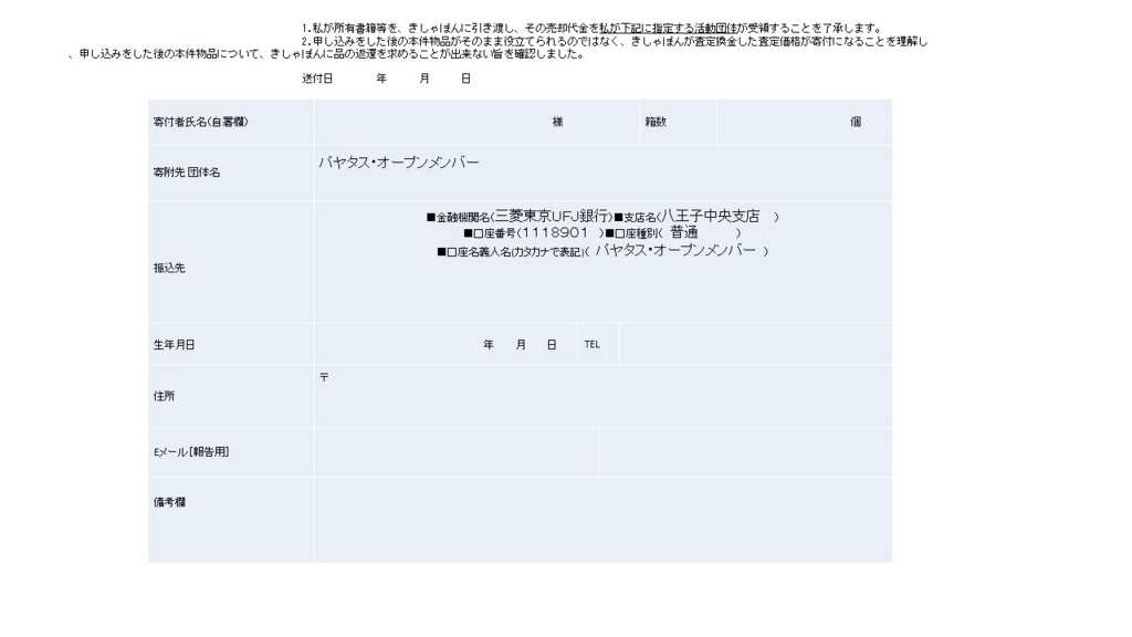 f:id:kazumi_nogi:20180218013814j:plain