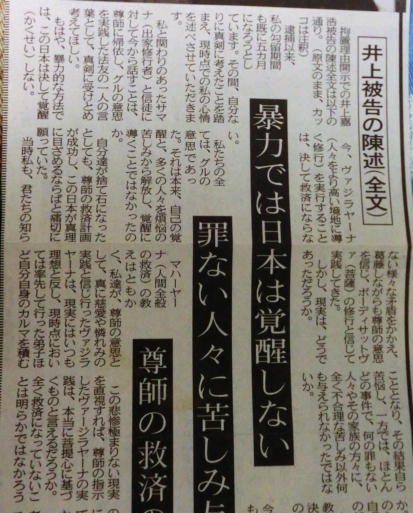 f:id:kazumi_nogi:20180706233520j:plain