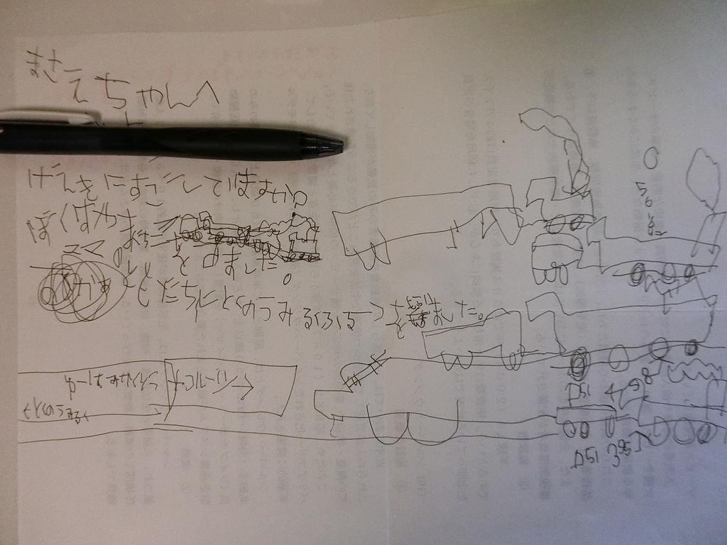 f:id:kazumi_nogi:20181101172605j:plain