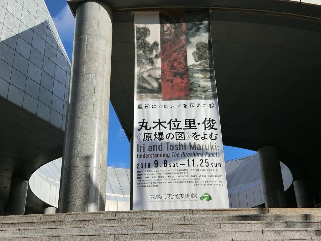 f:id:kazumi_nogi:20181124014634j:plain