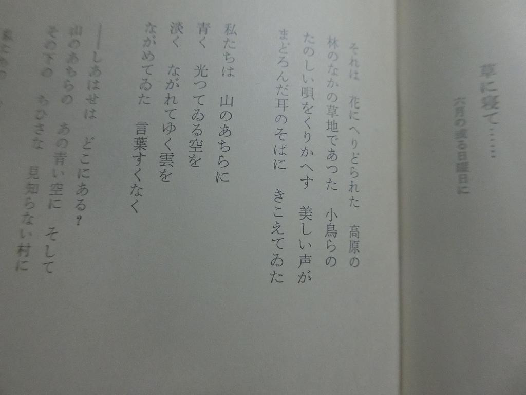 f:id:kazumi_nogi:20181224180758j:plain