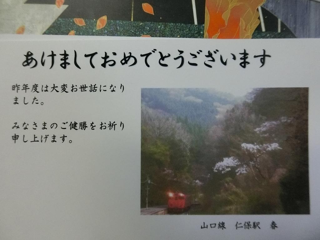 f:id:kazumi_nogi:20190101184510j:plain