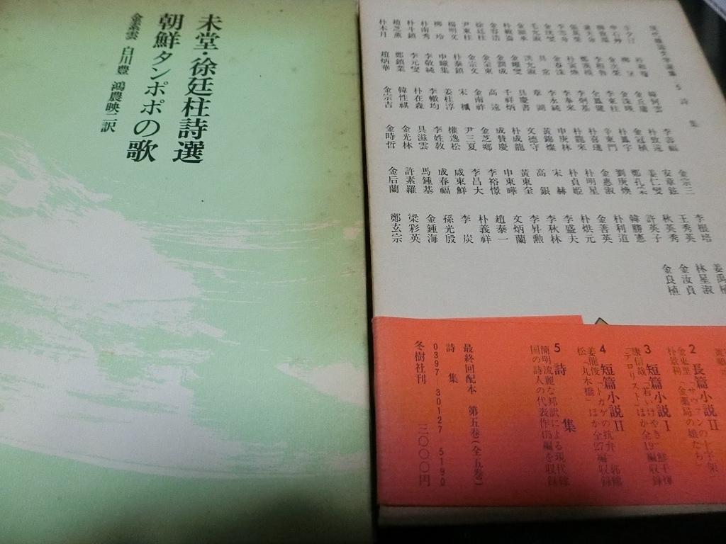 f:id:kazumi_nogi:20190223023022j:plain
