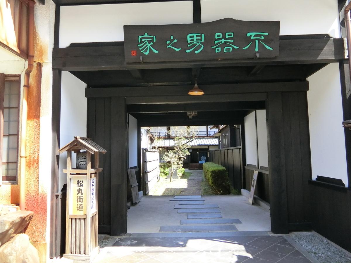 f:id:kazumi_nogi:20200331235017j:plain