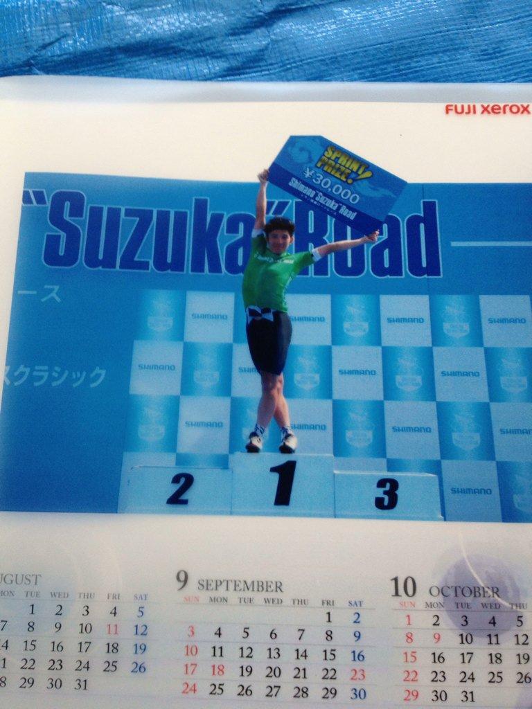 f:id:kazumichi0615:20170831111316j:plain