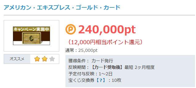 f:id:kazumile:20160711114757j:plain