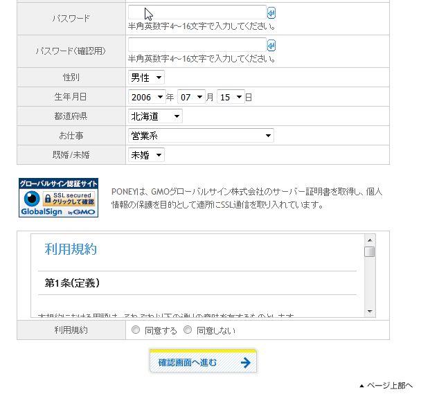 f:id:kazumile:20160715151326j:plain