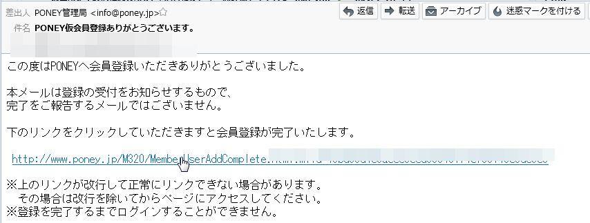 f:id:kazumile:20160715152023j:plain