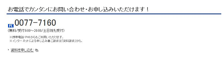 f:id:kazumile:20160716195951j:plain