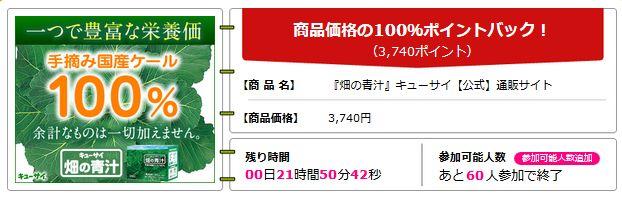 f:id:kazumile:20160803141156j:plain