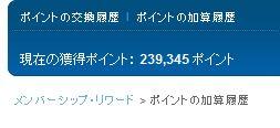 f:id:kazumile:20160805080355j:plain
