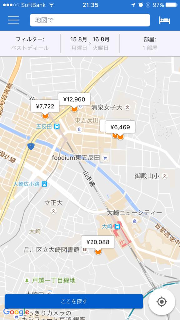 f:id:kazumile:20160814213837p:plain