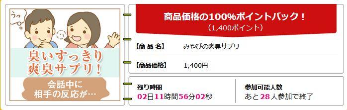 f:id:kazumile:20160816000539j:plain