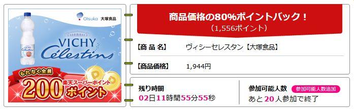 f:id:kazumile:20160816000541j:plain