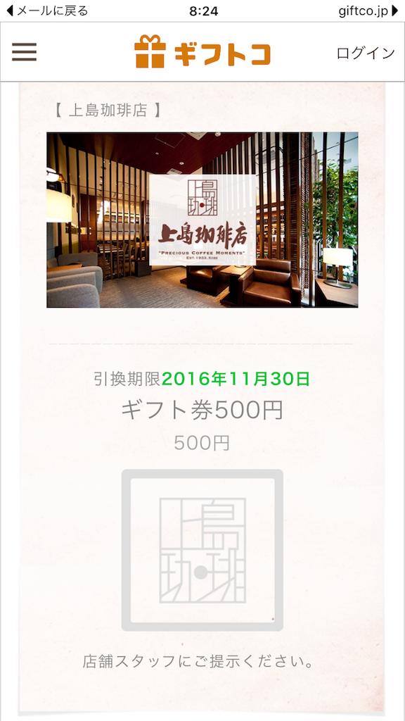f:id:kazumile:20160816083449p:image