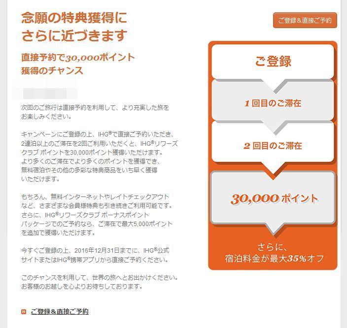 f:id:kazumile:20160816232622j:plain