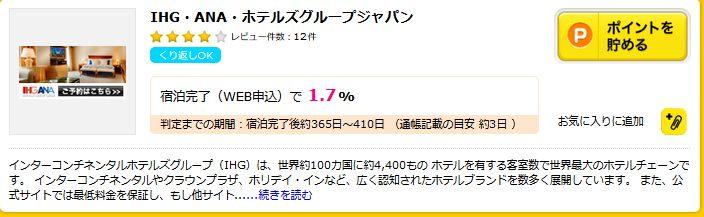 f:id:kazumile:20160816233051j:plain