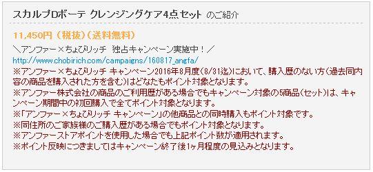 f:id:kazumile:20160818144021j:plain
