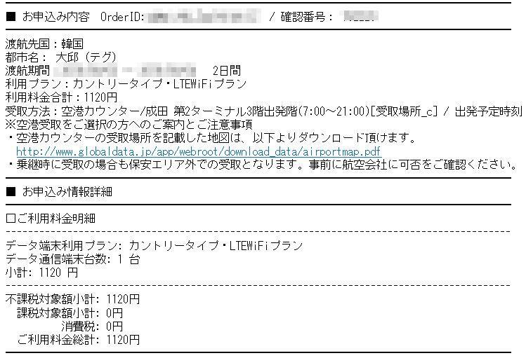 f:id:kazumile:20160902124449j:plain