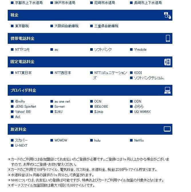 f:id:kazumile:20160904203831j:plain