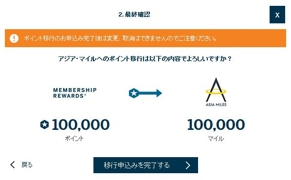 f:id:kazumile:20160907101021j:plain