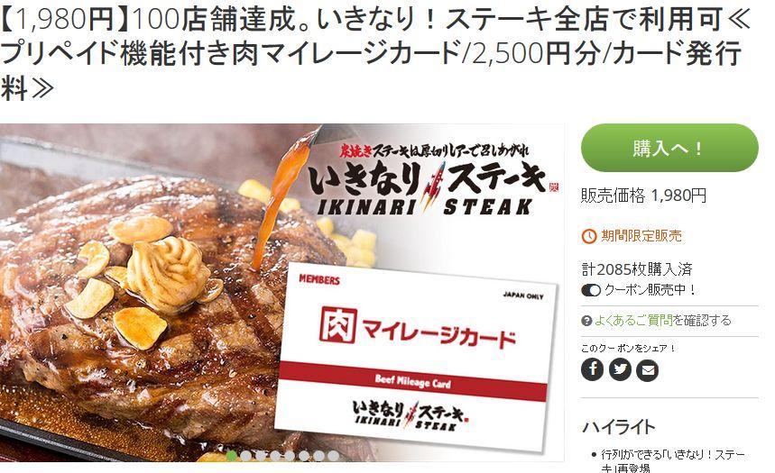 f:id:kazumile:20160907110730j:plain