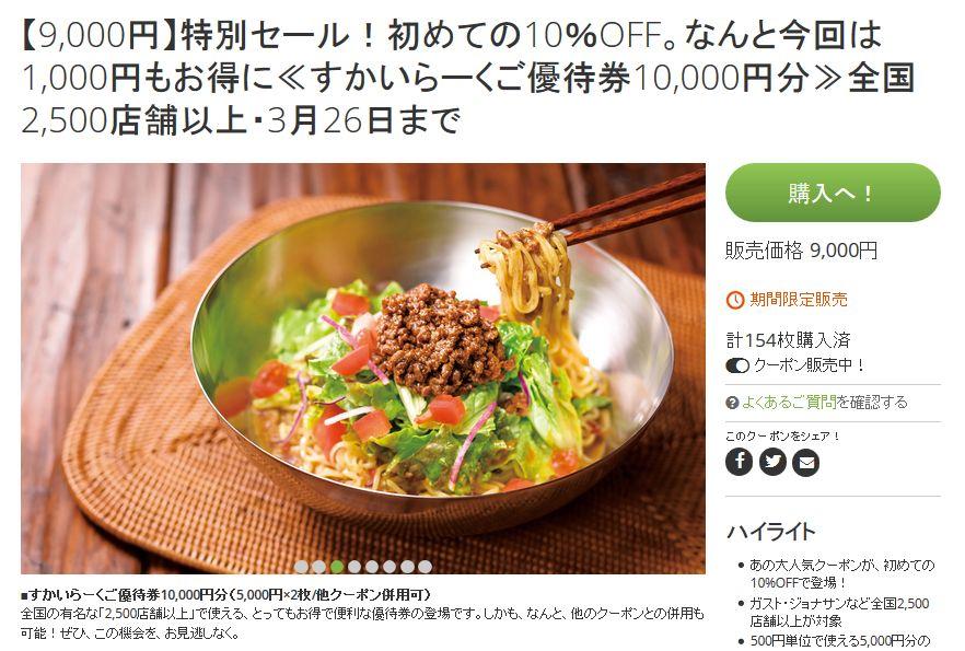 f:id:kazumile:20160907110759j:plain