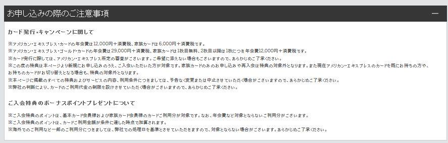f:id:kazumile:20160908173355j:plain