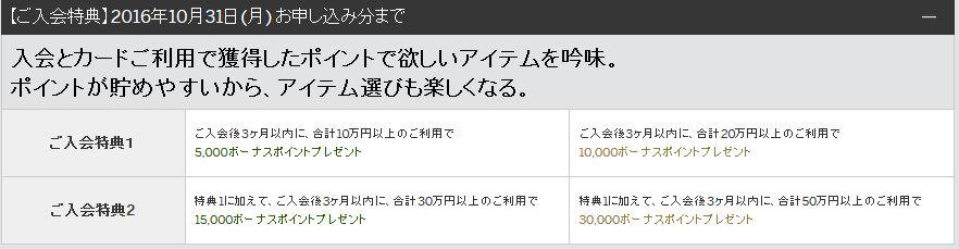 f:id:kazumile:20160908173934j:plain