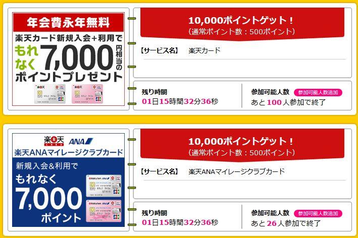 f:id:kazumile:20160913202825j:plain