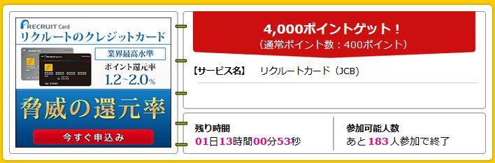 f:id:kazumile:20160913225944j:plain