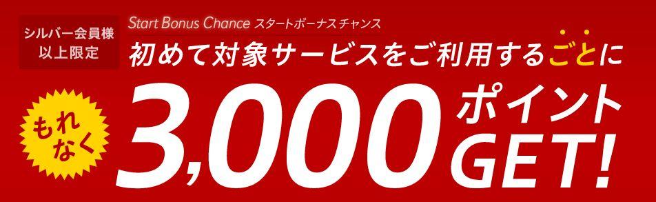 f:id:kazumile:20160914011656j:plain