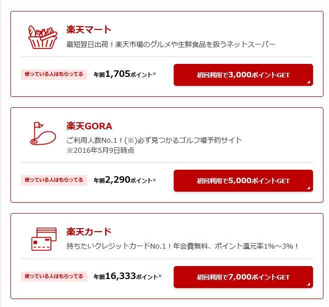 f:id:kazumile:20160914011838j:plain