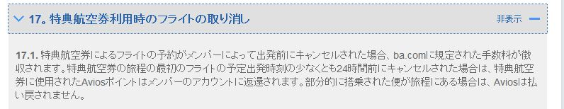 f:id:kazumile:20160917062556j:plain