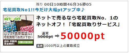f:id:kazumile:20160930131123j:plain