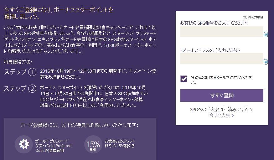 f:id:kazumile:20161024101642j:plain