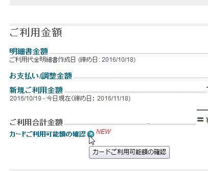 f:id:kazumile:20161025115051j:plain