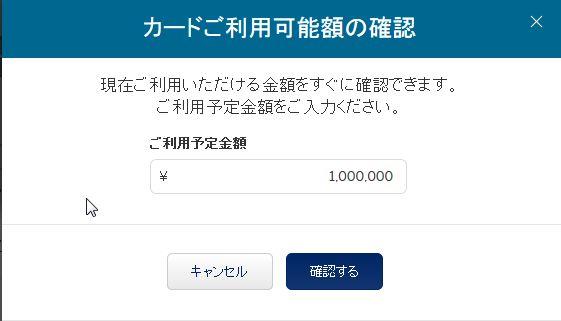 f:id:kazumile:20161025115107j:plain