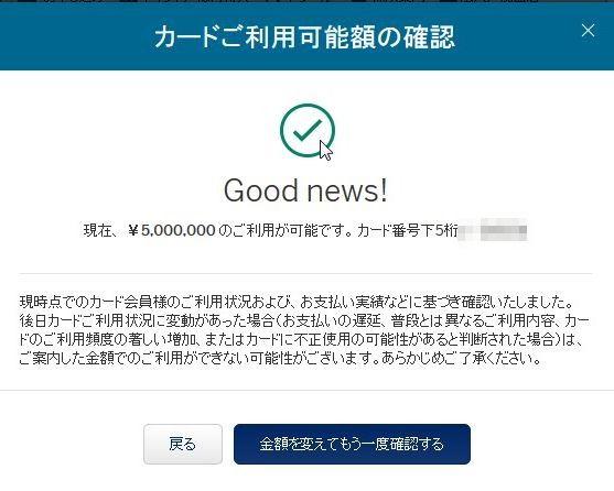 f:id:kazumile:20161025115118j:plain