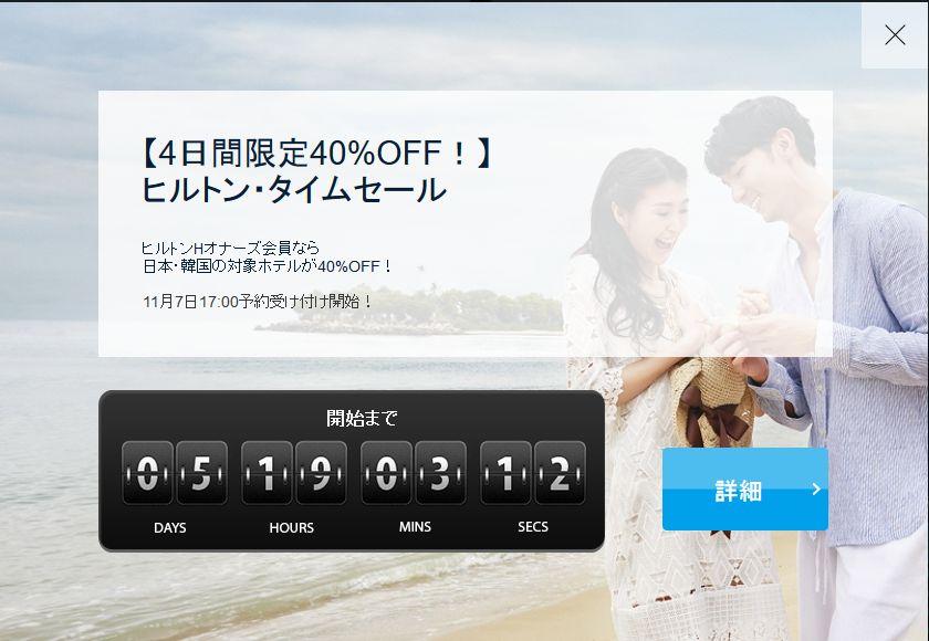 f:id:kazumile:20161105215716j:plain