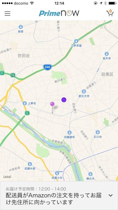 f:id:kazumile:20161119140752j:plain