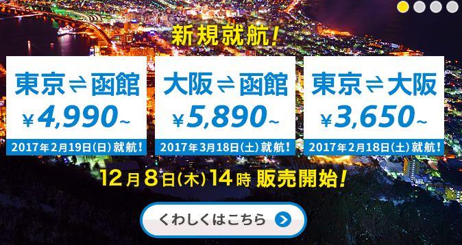 f:id:kazumile:20161122113114j:plain