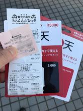 f:id:kazumile:20161125195918j:plain