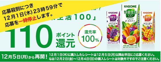 f:id:kazumile:20161202054525j:plain