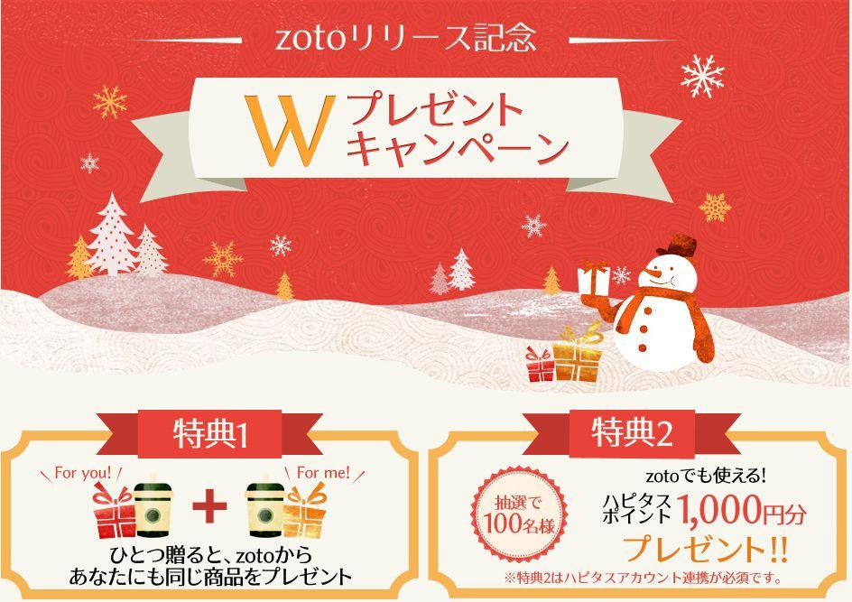 f:id:kazumile:20161202232851j:plain