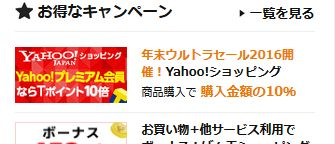 f:id:kazumile:20161204195651j:plain