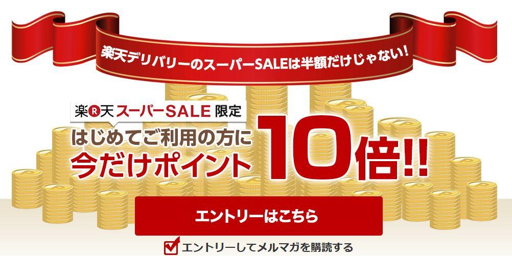 f:id:kazumile:20161205104915j:plain